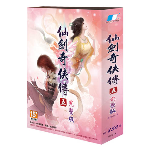 PC 仙劍奇俠傳五 完整版 (含3個資料片)