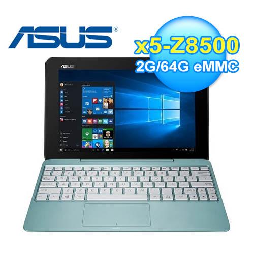ASUS 華碩 T100HA-0243D 10.1吋 變形筆電 藍
