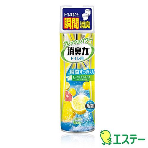 ST雞仔牌 浴廁瞬間消臭力噴劑-葡萄柚香330ml ST-113798