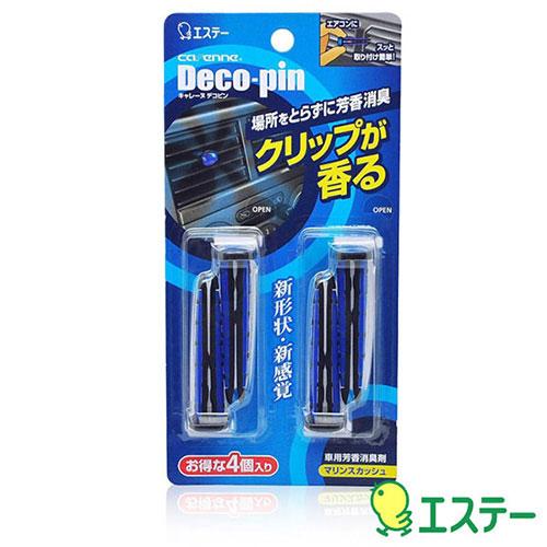 ST雞仔牌 車用夾式消臭力-海洋香(4入/組) ST-119509