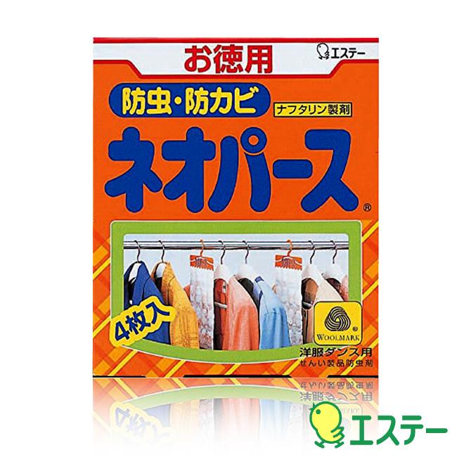 ST雞仔牌 衣櫥用吊掛式便利防蟲劑-4枚入(300g) ST-300716
