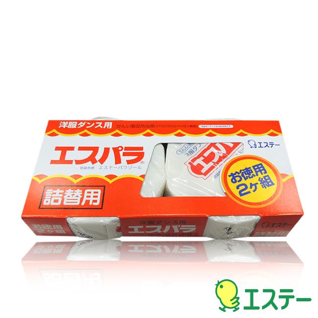 ST雞仔牌 便利防蟲劑圓狀吊掛式/補充片2入盒裝ST-301539