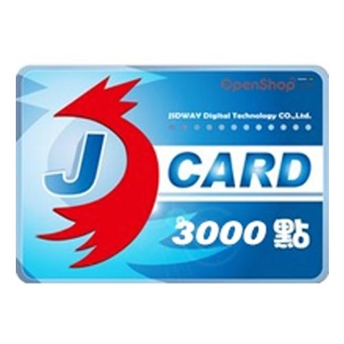 【点数卡】JCARD 3000点
