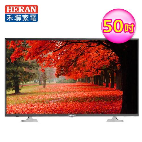 【HERAN 禾聯】50吋 液晶電視 HD-50DF8