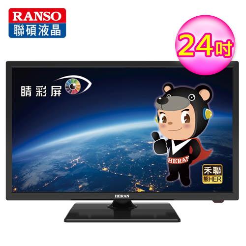 【HERAN禾聯】24吋 智慧聯網 Hi-HD LED液晶顯示器 (HD-24DD6)