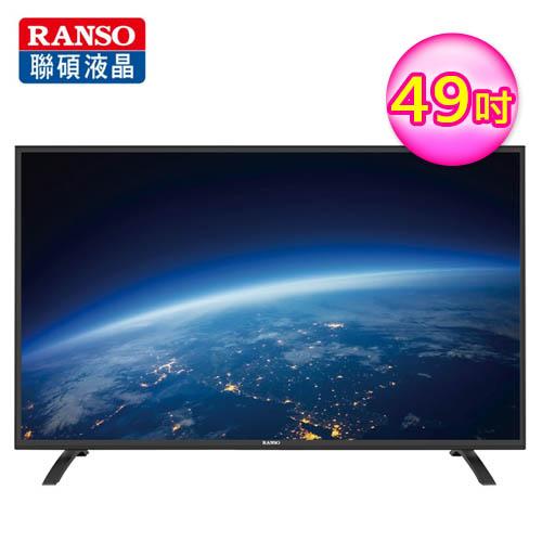 ~RANSO聯碩~49型 IPS硬板低藍光FullHD LED液晶顯示器 ^(49R~Dc