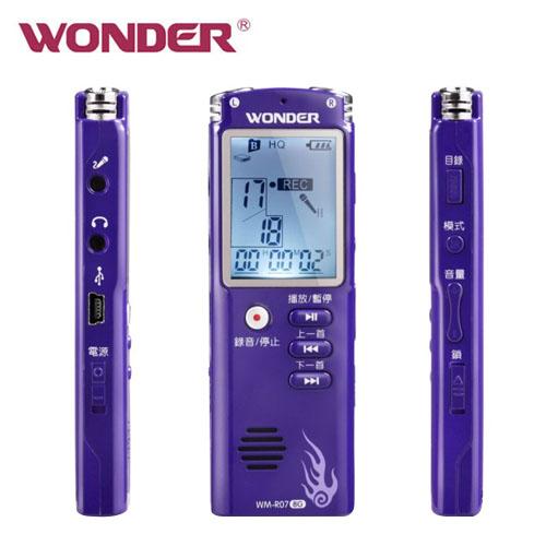 旺德 WM-R07 8G數位錄音筆