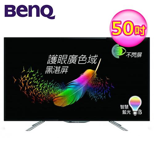 BenQ 50型 LED液晶電視 50IW6500