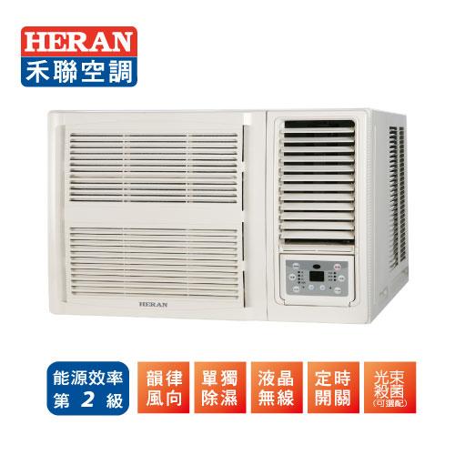 HERAN 禾聯 窗型(定頻單冷)右吹空調 HW-23P