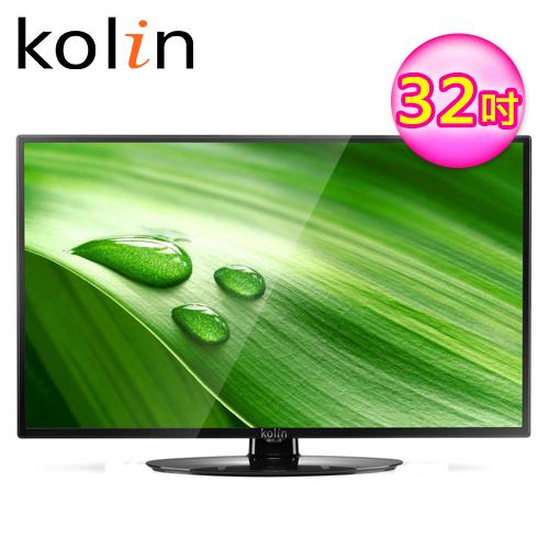 Kolin 歌林 32吋 LED顯示器 KLT-32EE01