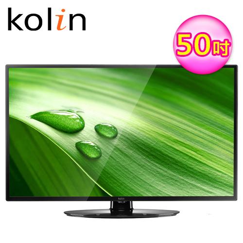 Kolin歌林 50吋 LED液晶電視(KLT-50ED03)