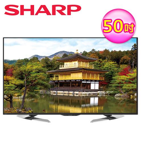 SHARP 50型 4K聯網液晶電視 LC-50U35T