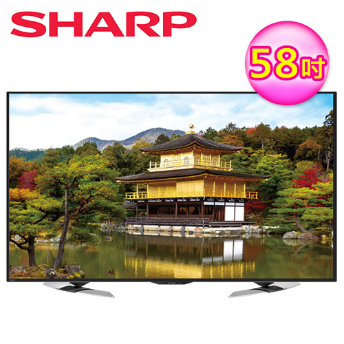 SHARP 58型 4K聯網液晶電視 LC-58U35T