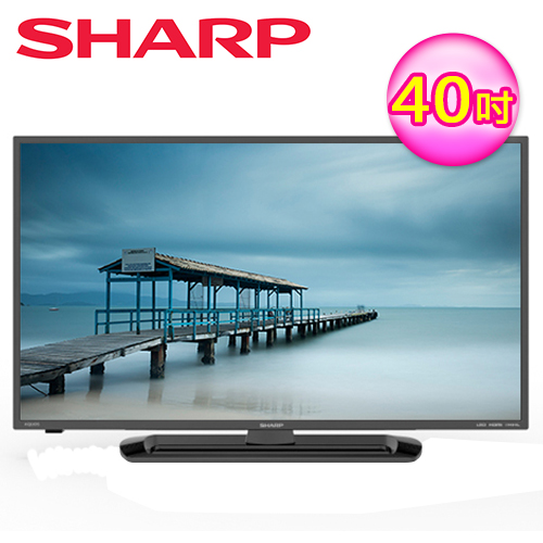 SHARP 40吋 LED液晶電視 LC-40LE275T