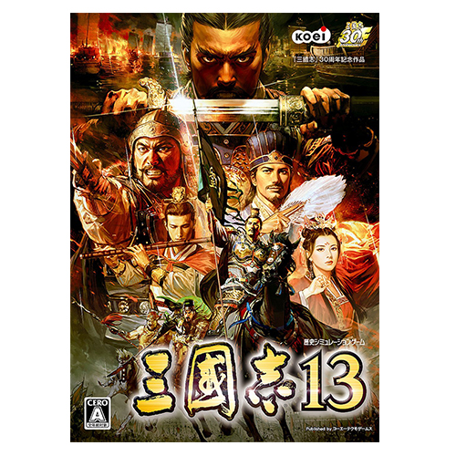 【PC】三國志13 中文版