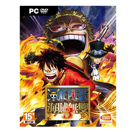 航海王:海賊無雙 3 PC中文版