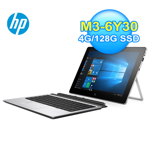 HP Elite X2 1012/6Y30平板筆電