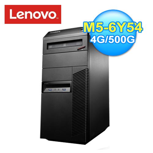 Lenovo 聯想 M83TW i5 商用電腦 win7p