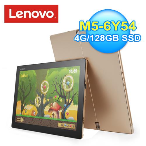 Lenovo 聯想 Ideapad MIIX700/80QL00QWTW/PRO
