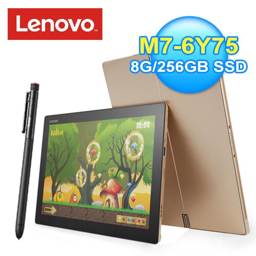 【組合】MIIX700/80QL00QPTW/PRO Lenovo 主動式觸控筆 (含電池)
