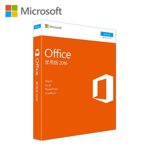 Microsoft Office 2016 PKC 家用版 中文 -friDay購物