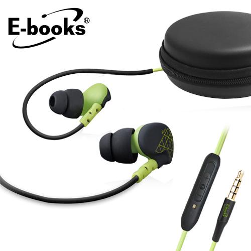 E-BOOKS S53 繞耳式耳麥 收納包