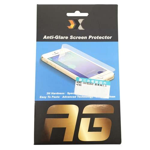 SONY C4/E5353 指紋貼5.5吋AG