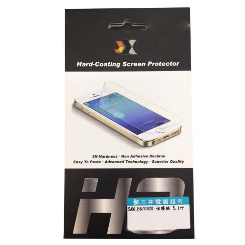 SAM S6/G920 保護貼 5.1吋【展示良品】