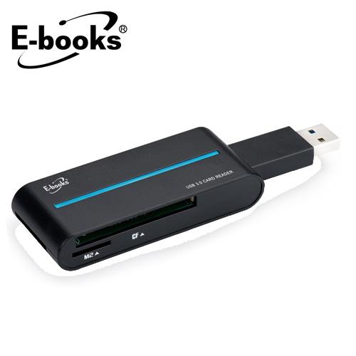E-BOOKS T27 USB3.0多合一读卡机