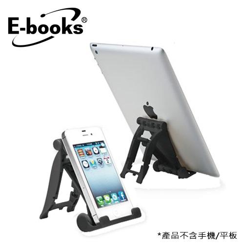 E-BOOKS N4 摺疊手機平板支架-黑