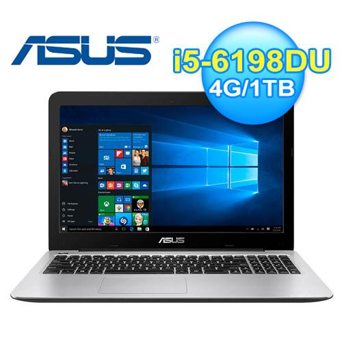 【240G SSD+1TB雙碟改裝版】ASUS 華碩X556UR-0121B 15.6吋 筆電 霧藍 W10