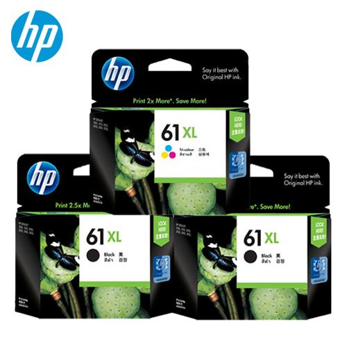HP NO.61XL黑*2+NO.61XL彩*1