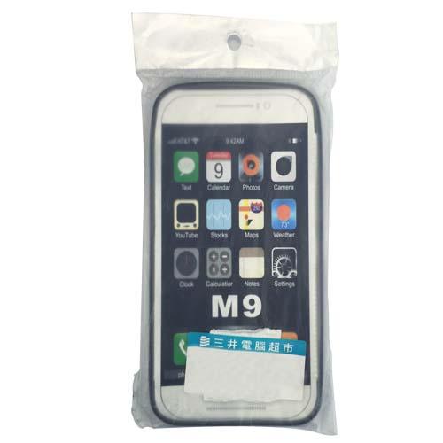 HTC M9 清水套 5吋 灰【展示良品】