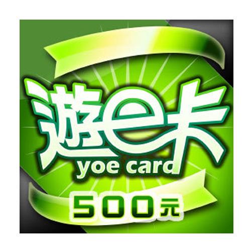 【点数卡】游e卡 500点