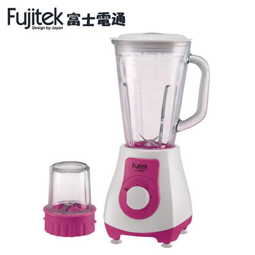 Fujitek 多功能蔬果调理机 FT-JEM001