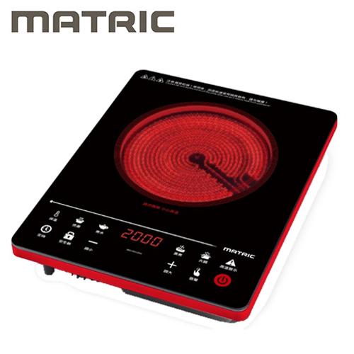 MATRIC 日本松木 觸控式電陶爐 MG-HH1203