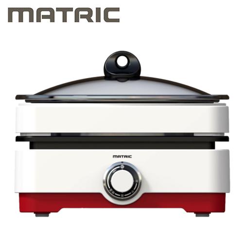 MATRIC 日本松木 油切烹飪兩用鍋 MG-PG0801