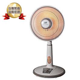 尚朋堂 鹵素定時電暖器SH-8050T