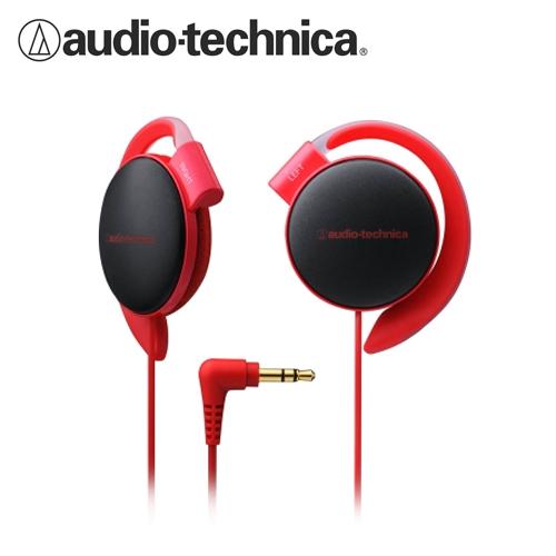 鐵三角 ATH-EQ500 輕量薄型軟質耳掛式耳機 紅
