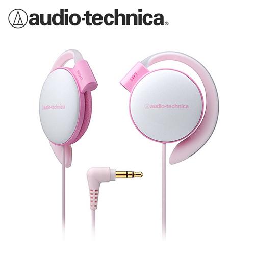 鐵三角 ATH-EQ500 輕量薄型軟質耳掛式耳機 淺粉