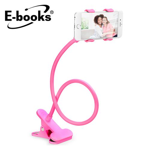 E-BOOKS N21鋁鎂合金懶人支架-粉