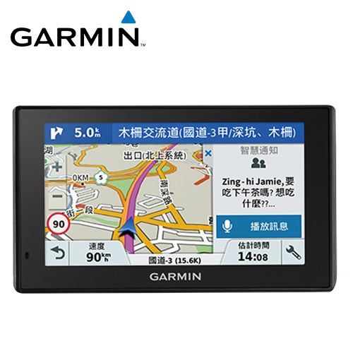 Garmin DriveSmart 50 聰明領航家