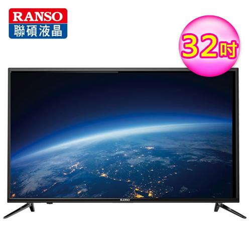 RANSO 聯碩 32型 Hi-HD LED液晶顯示器 視訊盒(RC-32DA5)