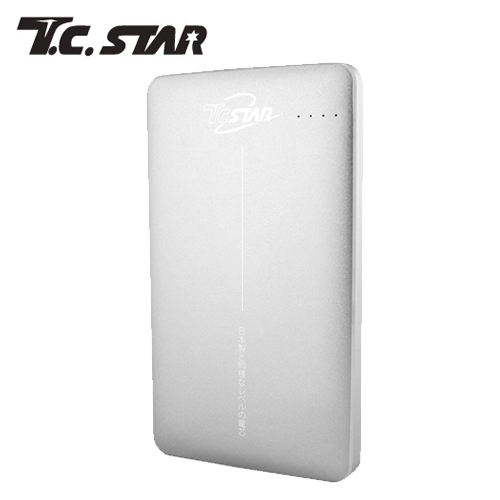 T.C.STAR 8000全鋁質超大電流 行動電源 銀