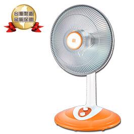 風騰 14吋鹵素燈電暖器FT-550T