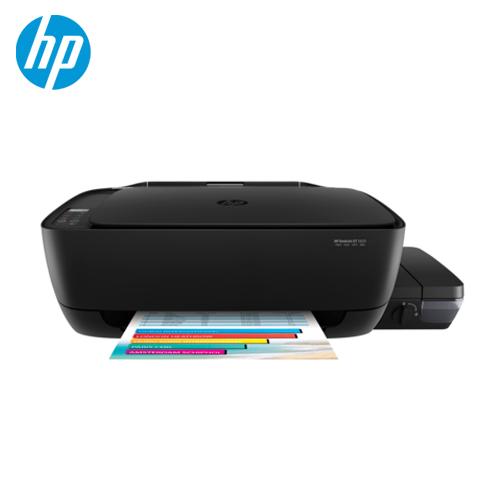 HP DeskJet GT5820 連續供墨印表機