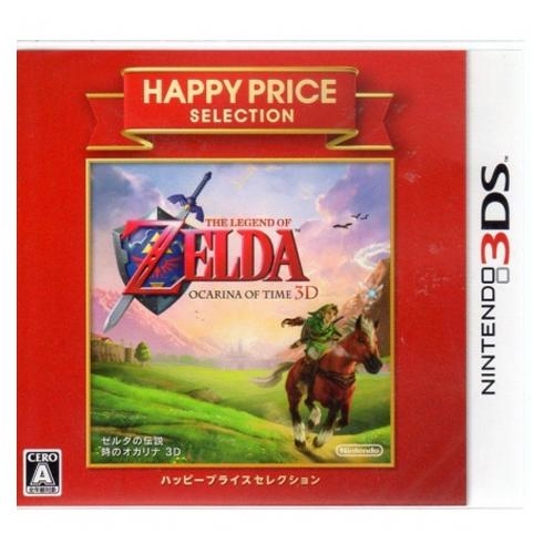 3DS《薩爾達傳說:時之笛》BEST 日版 (日規主機專用)