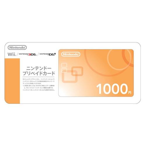 任天堂點數卡 1000 點 (適用Wii DSi 3DS)