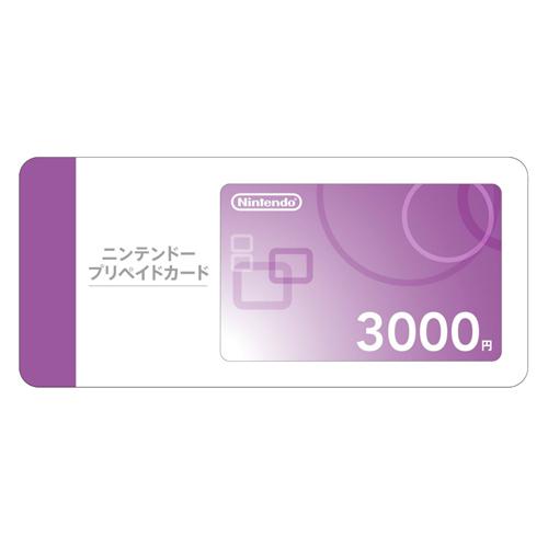 任天堂點數卡 3000 點 (適用Wii DSi 3DS)