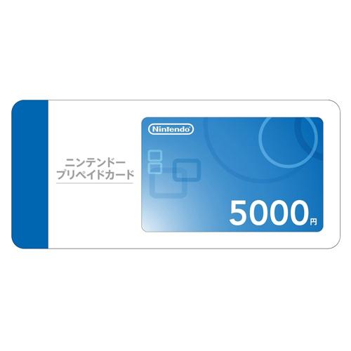 任天堂點數卡 5000 點 (適用Wii DSi 3DS)